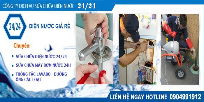 Dịch vụ sửa chữa điện nước