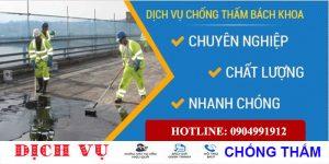 Chuyên chống thấm sân thượng tại quận Gò Vấp