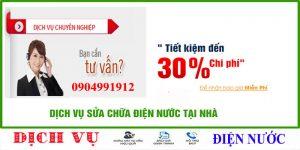 Sửa chữa vòi nước giá rẻ