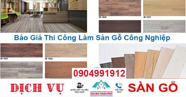 Báo giá thi công làm sàn gỗ công nghiệp