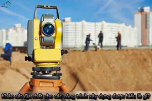 Khảo sát địa chất cho các công trình xây dựng được hiểu là gì?